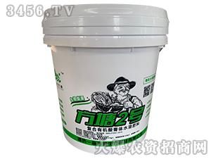 复合有机酸膏体水溶肥料-方塘2号一亩方塘