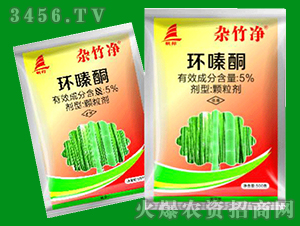 5%环嗪酮(500克)-杂竹净-千臣生物