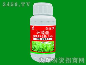 25%环嗪酮(250克)-杂竹净-千臣生物