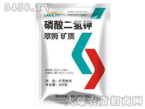 磷酸二氢钾-翠姆矿质-拉姆拉