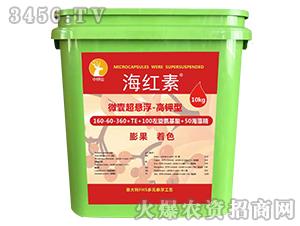高钾型微囊超悬浮水溶肥-海红素-中钾盐