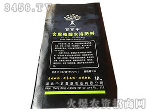 含腐植酸水溶肥-百可丰-中农嘉康