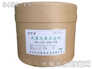 大量元素水溶肥料20-20-20+TE-百可丰-中农嘉康
