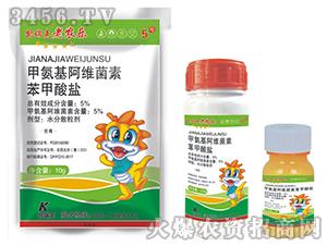 甲氨基阿维菌素苯甲酸盐-老农乐-凯瑞克