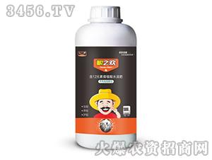 含12元素复植酸水溶肥-根之欢-美尔森