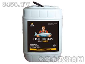 含中微量元素水溶肥-钙+镁・鱼蛋白-艾美尔・芬誉