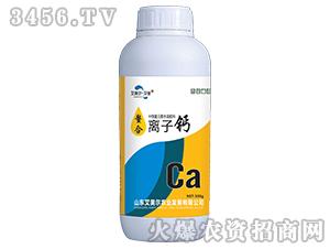 中量元素水溶肥料-�h合离子钙-艾美尔・芬誉