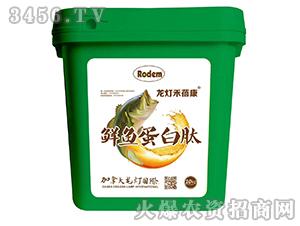 鲜鱼蛋白肽-龙灯禾蓓康