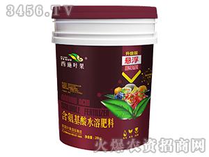 悬浮膨果型含氨基酸水溶肥料-西施叶果