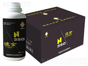 流金N350-云普丰-普丰农业
