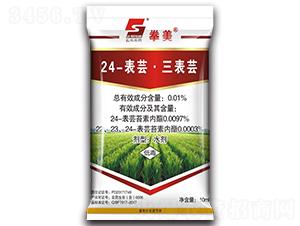 24-表芸・三表芸水剂-拳美-长双农药