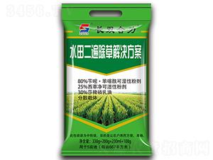 水稻二遍除草解决方案-长双合力-长双农药
