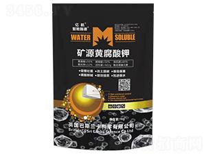 矿源黄腐酸钾-智地施德-亿航生物