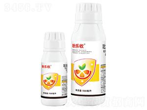 30%吡唑醚菌酯-盼乐收-富源作物