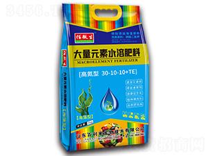大量元素水溶肥料30-10-10+TE-佰微生-百利來