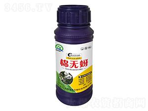 1000ml棉花专用抗性蚜虫生物菌剂-棉无蚜-强农生物