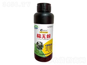 500ml棉花专用抗性蚜虫生物菌剂-棉无蚜-强农生物