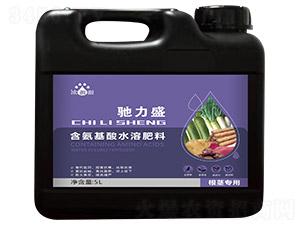 根茎专用含氨基酸水溶肥料-驰力盛-天度生物