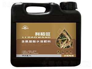 水稻专用含氨基酸水溶肥料-利稻旺-天度生物