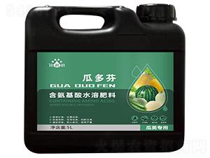 瓜类专用含氨基酸水溶肥料-瓜多芬-天度生物