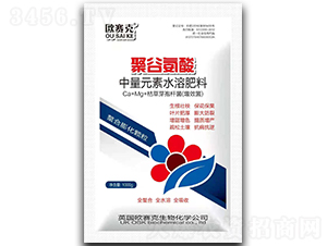 聚谷氨酸(中量元素水溶肥料)-欧赛克-嘉霖万基