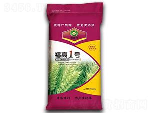 福高1号-小麦种子-福丰