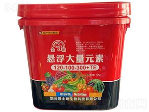 悬浮大量元素水溶肥120-100-300+TE-绿土地