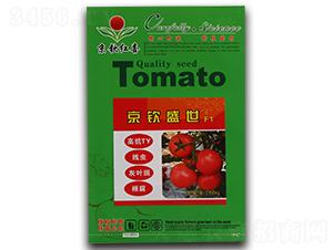 番茄种子-京钦盛世F1-满天红日