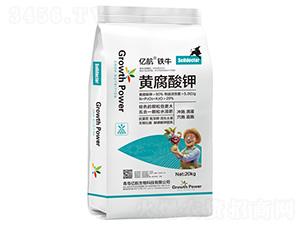 黄腐酸钾-铁牛-亿航