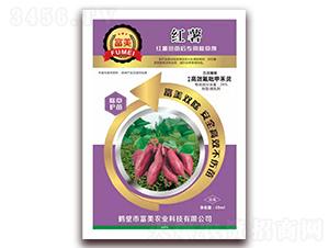 30ml红薯田苗后专用除草剂-富美