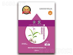 白芨兰科中药材除草剂-富美