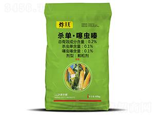 玉米药肥(杀单・噻虫嗪)-炸旦-波尔森
