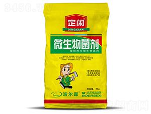 花生药肥(缓释控虫微生物菌剂)-定闲-波尔森