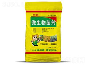 水稻药肥-定闲-波尔森
