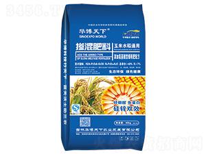 玉米水稻通用掺混肥料24-8-8-华博天下