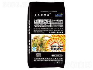 玉米水稻通用掺混肥料24-8-8-蓝天黑动力-华博天下