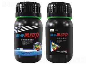 含氨基酸水溶肥料-蓝天黑动力-华博天下