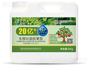 20亿(生根壮苗膨果型)-禾萃-禾萃源