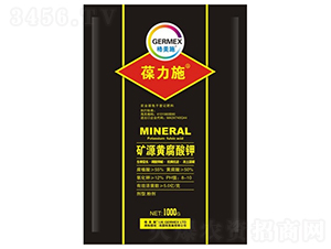 矿源黄腐酸钾-格美施