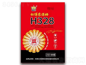 H328-玉米种子-杜博农保姆