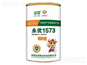 永优1573(4000粒)-玉米种子-�h育种业
