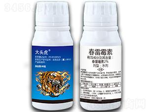 2%春雷霉素(80g)-大頭虎-久豐農業
