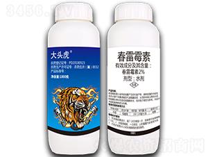 2%春雷霉素-大頭虎-久豐農業
