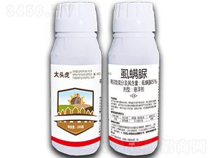 5%虱螨脲(200g)-大頭虎-久豐農業