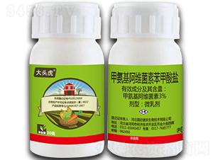 3%甲氨基阿维菌素苯甲酸盐(30g)-大头虎-久丰农业