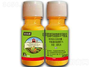 3%甲氨基阿维菌素苯甲酸盐-大头虎-久丰农业