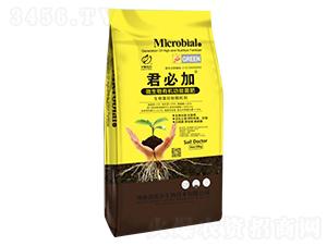 微生物有机功能菌肥-君必加-诺尔生物