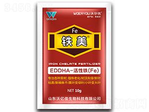 EDDHA-活性铁-铁美-沃尔优