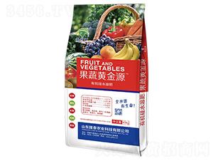 果蔬黃金源(袋)-盛茂