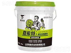 微生物菌劑(高鈣高鉀型